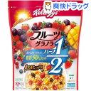 ケロッグ フルーツグラノラ ハーフ 徳用袋(500g)[グラノーラ]