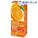 フルーツセレクション オレンジ100(200mL*24本入)[オレンジ ジュース]