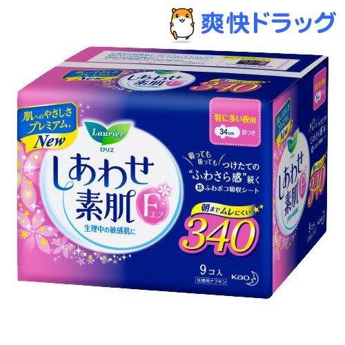 花王F系列棉柔夜用护翼卫生巾9片装