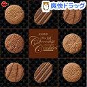 ブルボン ミニギフト チョコチップクッキー 缶(60枚入)[お菓子 おやつ]