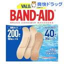 【在庫限り】バンドエイド アソートセット(200枚+40枚入)【バンドエイド(BAND-AID)】【送料無料】