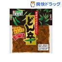 【訳あり】みそあじ旨辛仕立 どん辛 7種の野菜古漬タイプ(100g)