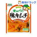 【訳あり】キューちゃん 味キムチ(100g)