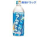 サンガリア ラムボトル ラムネ味(500g*24本入)【送料無料】