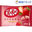キットカット ミニ オトナの甘さ ストロベリー(12枚入)【キットカット】