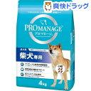 プロマネージ 柴犬専用 成犬用(4kg)【promanage1211】
