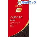 日東紅茶 こく味のある紅茶(135g)【日東紅茶】