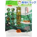 爽養健茶(9g*24包)【みたけ】