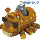 プルバックコレクション トトロの手作りネコバス(1コ入)【プルバックコレクション】【送料無料】