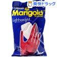 ショッピング手袋 オカモト マリーゴールド ライトウェイト(Mサイズ)【マリーゴールド】[マリーゴールド ゴム手袋 手袋 キッチン用手袋]