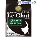 プロステージ ル・シャット ファーレ(1.5kg)【プロステージ】