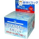 SOC アクアモイスチャー美容ジェル(100g)【SOC】