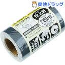 SK11 サンディングロール 耐水紙やすり 塗面用 仕上げ目 #400 75mm*5m(1巻入)【SK11】