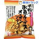 別所蒲鉾 米粉入りお魚チップスオニオン 33665(40g)