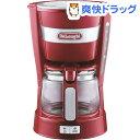 デロンギ ドリップコーヒーメーカー レッド ICM14011...