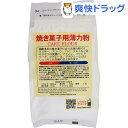 焼き菓子用 薄力粉(400g)