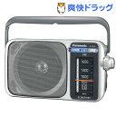 AMラジオ 1バンドラジオ シルバー R-2255-S(1コ入)