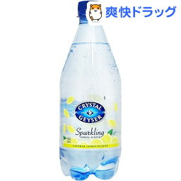 クリスタルガイザー スパークリング レモン (無果汁・<strong>炭酸</strong>水)(532ml*24本入)【cga01】【クリスタルガイザー(Crystal Geyser)】