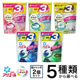 <strong>アリエール</strong>・ボールドジェルボール3D詰替え超ジャンボ2コセット [44コ入×2コセット]【pgdrink1803】