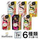 レノアハピネス 詰替え 超特大 2コセット 柔軟剤 (118...