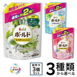 <strong>ボールド</strong> 香りのサプリインジェル 詰替え超特大 3コセット 洗濯洗剤 (1.26kg*3コ)