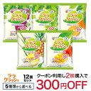 蒟蒻畑ララクラッシュ(24g×8コ入)12袋セット