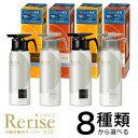Rerise(リライズ) 白髪用髪色サーバー 155g×1個...