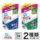 アリエールイオンパワージェルつめかえ超特大 洗濯洗剤 (1.26kg)3コセット