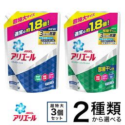 アリエールイオンパワージェルつめかえ超特大 <strong>洗濯</strong><strong>洗剤</strong> (1.26kg)3コセット