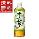 十六茶(600mL*24本入)【十六茶】【送料無料(北海道、沖縄を除く)】