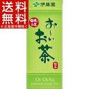 伊藤園 おーいお茶 緑茶 紙パック(250mL*24本入)