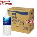 ショッピングサプリ DHC 海洋深層水(2L*12本セット)【DHC サプリメント】