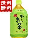伊藤園 おーいお茶 緑茶(1L*12本入)