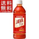 シンビーノ ジャワティストレート レッド 無糖のストレートティ(500mL*24本入)【ジャワティ】[紅茶]【送料無料(北海道、沖縄を除く)】