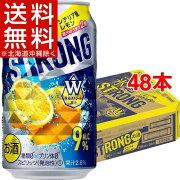 キリン 氷結ストロング シチリア産レモン(350mL*48本セット)【氷結ストロング】【送料無料(北海道、沖縄を除く)】