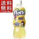 ファンタ レモン マルチビタミン1日分(500mL*24本入)