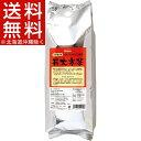 オーサワ 川上さんの三年番茶 薪火寒茶(550g)【オーサワ】【送料無料(北海道、沖縄を除く)】