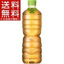 アサヒ 十六茶 ラベルレスボトル(630mL*24本入)【十...