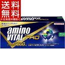 アミノバイタル プロ(120本入)【アミノバイタル(AMINO VITAL)】[アミノ酸 アミノバイ