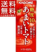 カゴメ あまいトマト(200mL*24本入)【q4g】【カゴメジュース】【送料無料(北海道、沖縄を除く)】