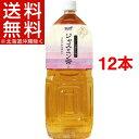 サーフビバレッジ ジャスミン茶(2L*12本セット)