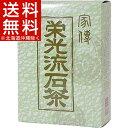 栄光流石茶(12g*12袋)