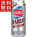 ウィルキンソン・ハードナイン 無糖ドライ 缶(500mL*24本入)