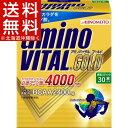 アミノバイタル ゴールド(4.7g*30本入)【アミノバイタル(AMINO VITAL)】[アミノ酸...