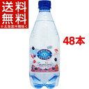 クリスタルガイザー スパークリング ベリー (無果汁・炭酸水...