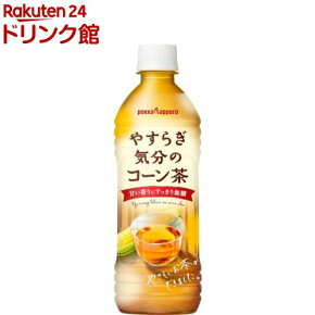やすらぎ気分のコーン茶(500ml*24本入)