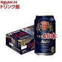 アサヒ ザ・リッチ 缶(350ml*48本セット)