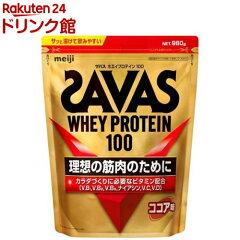 ザバス ホエイプロテイン100 ココア(1.05kg)【sav03】【ザバス(SAVAS)】