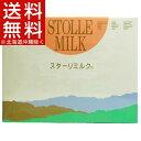 スターリミルク(20g*32袋入)【送料無料(北海道、沖縄を除く)】
