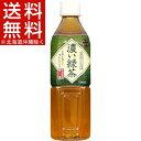 神戸茶房 濃い緑茶(500mL*24本入)【神戸茶房】【送料無料(北海道、沖縄を除く)】